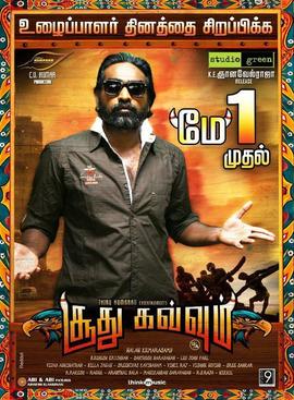SoodhuKavvum(2013)_Poster (1)